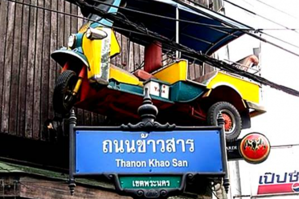 The Best Things to Do in Khao San Road