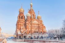 """Russia"" Beautiful city of europe"